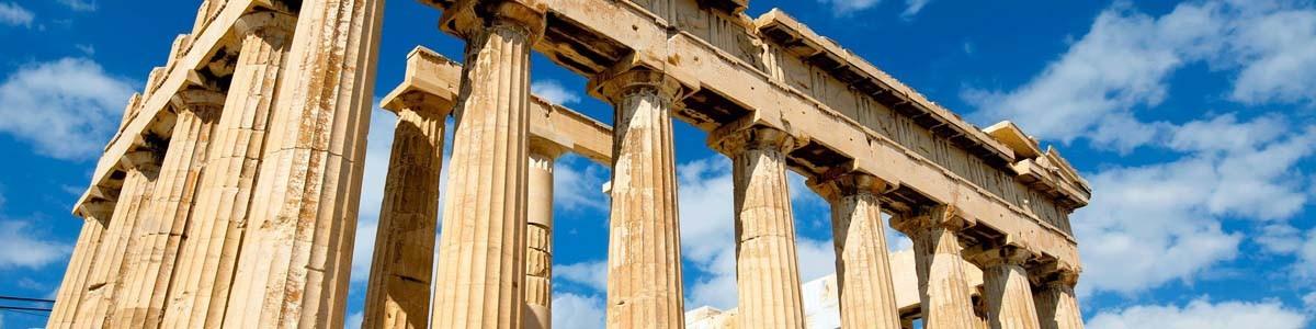 Greek Translation